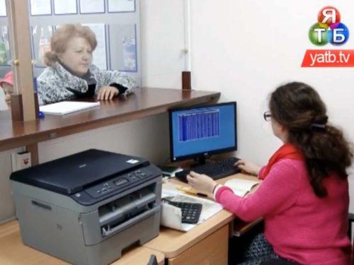 Херсонський Водоканал відкрив сучасний офіс у мікрорайоні Шуменський