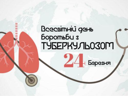 Лікарі: туберкульоз на Херсонщині пішов на спад