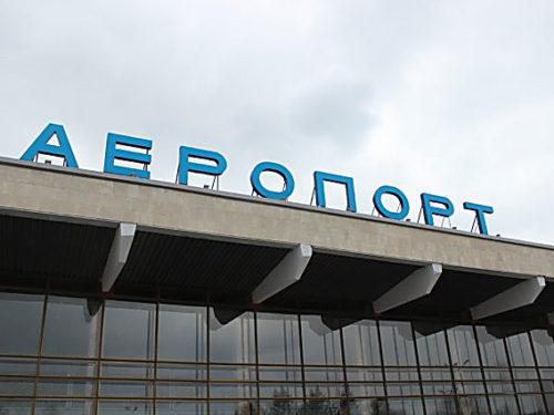 Херсонський аеропорт під загрозою зникнення?