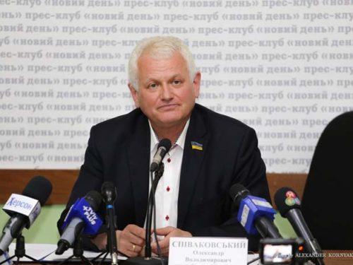 Співаковський звітував про свою роботу в парламенті
