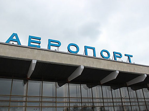 Херсонський аеропорт захищатиме титул найспортивнішої авіації України в Скадовську