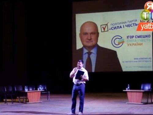 Кандидати в народні депутати України від партії Ігоря Смешка: хто вони?