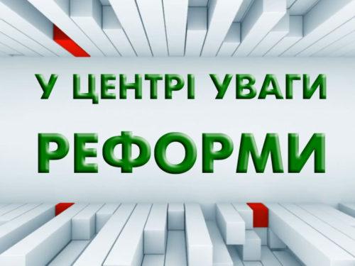 Як зламати українські схеми ухилення від сплати податків?