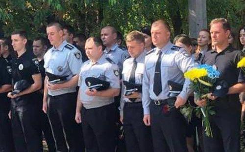 У Херсоні вшанували пам`ять загиблих при виконанні службових обов`язків правоохоронців