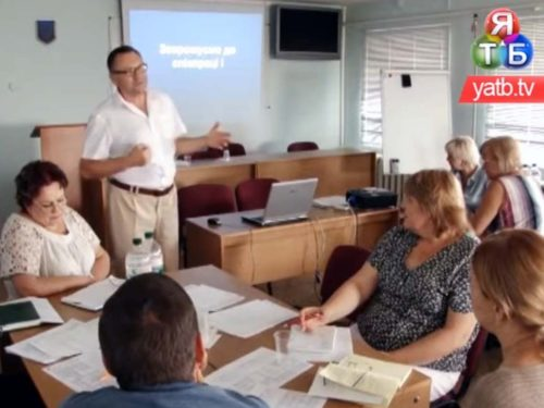"""Андрій Яценко презентував обласну програму """"Новітні технології"""""""