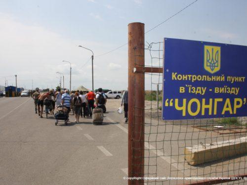 В'їзд іноземців в АР Крим
