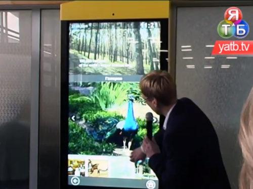 У Херсонському аеропорту відкрито електронний туристичний інформаційний центр