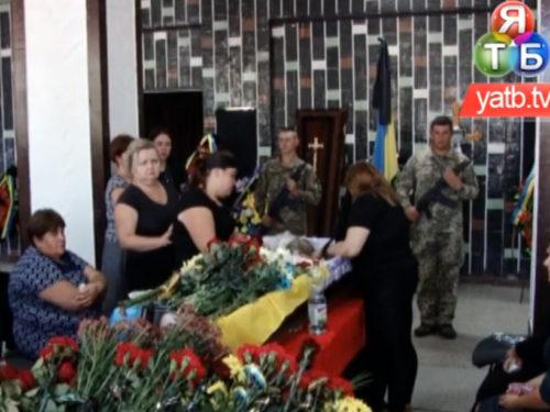 Херсонці попрощалися із захисником Михайлом Ткачишиним