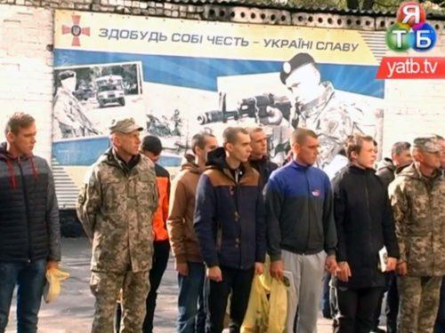 Осінній призов: близько 50 хлопців із Херсонщини поповнили лави ЗСУ