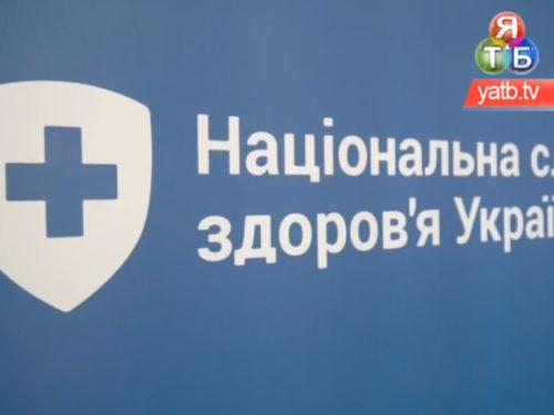 """Медицина у смартфоні: як на Херсонщині працює програма """"Доступні ліки""""?"""