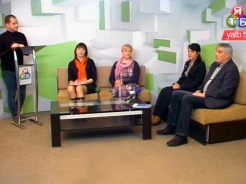 Досвід та виклики реформ на Херсонщині та в Україні