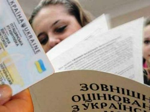 Для реєстрації на ЗНО потрібна ID-картка