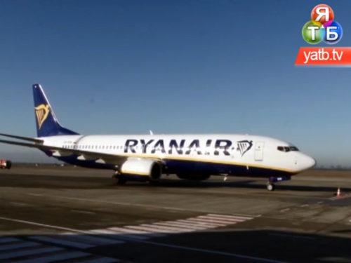 Відкрито регулярні авіарейси з Херсона до Катовіце