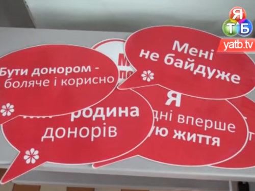 30 поліцейських поповнили Банк донорської крові МВС