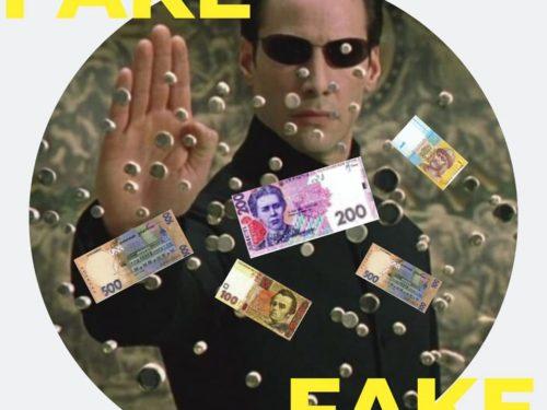Ніяких нових податків не вводиться!