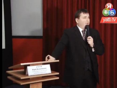 Губернатор Херсонщини звітував про роботу своєї команди у 2019-му році