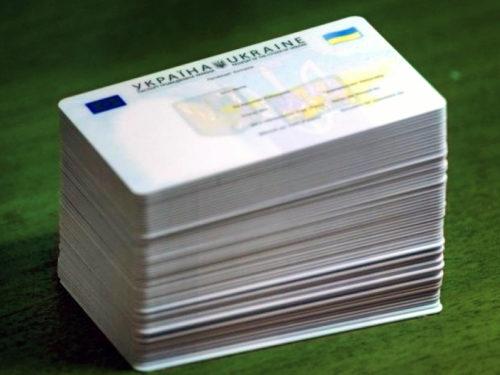 Оформити КЕП можливо в підрозділах міграційної служби Херсонщини