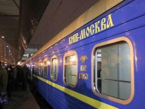 У китаянки, яка прямувала потягом Київ-Москва, нового коронавірусу не виявили