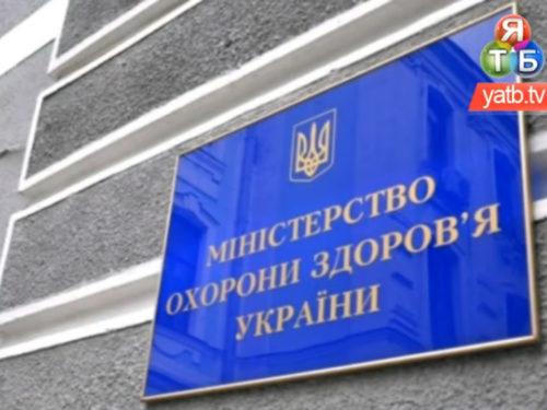 Медична система України готова до випадку фіксації захворювання коронавірусом