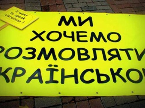 Не обслуговуєш українською? Сплати штраф!