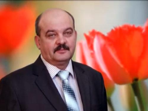 Борис Романченко. Привітання з Міжнародним жіночим днем