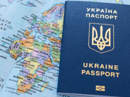 Міграційною службою Херсонської області з початку впровадження  біометричних паспортів було оформлено майже 600 тисяч закордонних паспортів