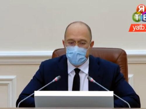 На засіданні Уряду вшанували пам'ять загиблих на Донбасі українських військових