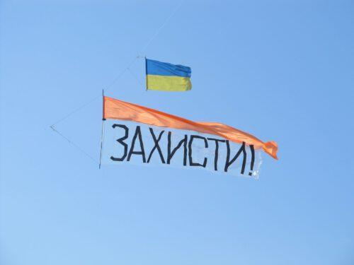 На Херсонщині проходить перший Чемпіонат України з кайт-флаїнґу 2020