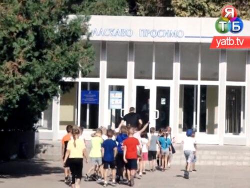 Чому без 10-х класів розпочала навчальний рік школа №53 міста Херсона?