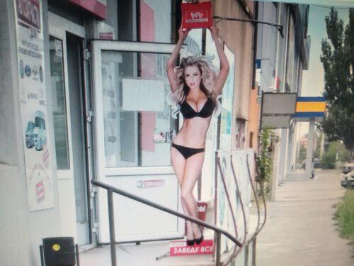 У Херсоні підприємця оштрафували за дискримінаційну рекламу