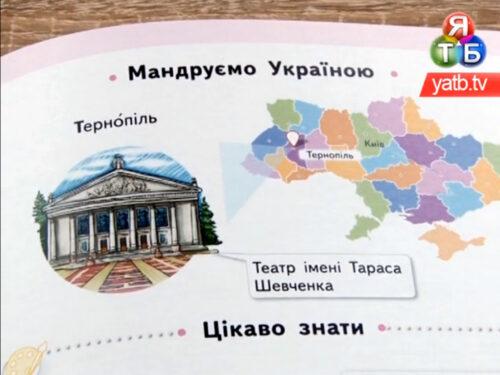 Як у Херсоні виконується законодавство з українізаії російськомовних шкіл?