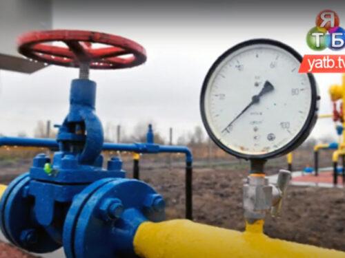 За розподіл газу споживачі платитимуть 1,79 гривень за 1 кубічний метр