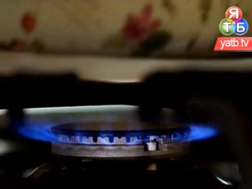 З першого лютого українці сплачуватимуть за спожитий газ менше, ніж у січні