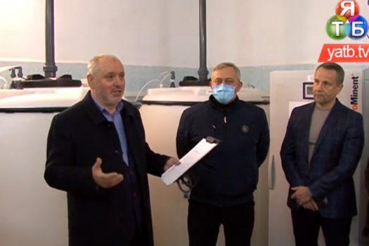У Херсоні відкрили міні-завод з виробництва гіпохлориту натрію