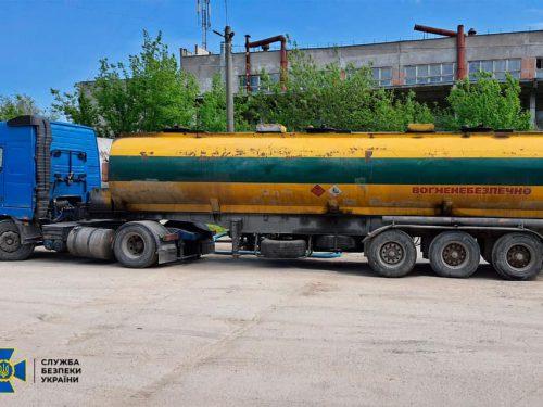 СБУ викрила підпільне виробництво дизпалива на херсонській нафтобазі