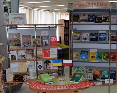 У херсонській бібліотеці відкрили «Польську полицю»