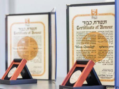 День пам'яті українців, які рятували євреїв під час Другої світової війни