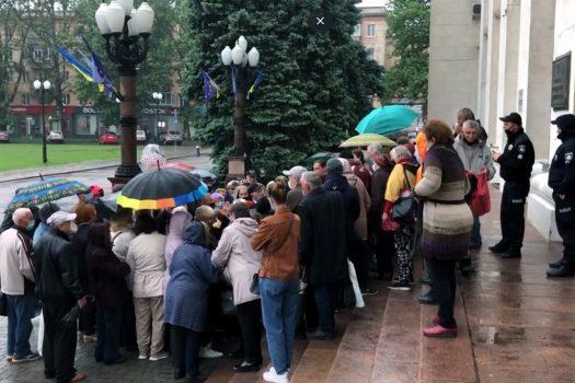 """Вкладники кредитної спілки """"Громада"""" вимагають відновити робочу групу при облдержадміністрації"""