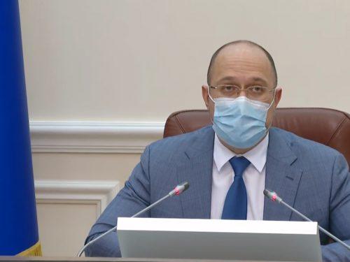 Уряд закликав продовжувати боротьбу з коронавірусною інфекцією до 31 серпня 2021 року