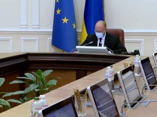 Готовність до опалювального сезону в Україні – 99%